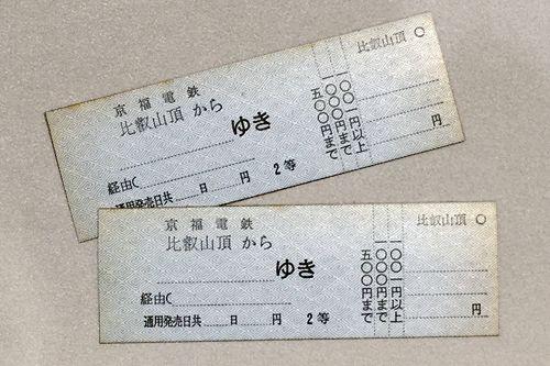 201508kuzuha07
