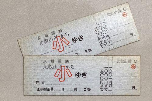 201508kuzuha08