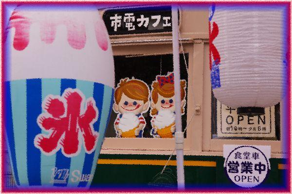 Kyoto_siden24