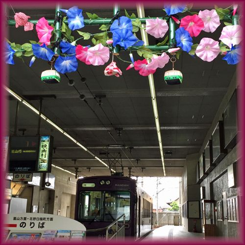 Shijyo_omiya04