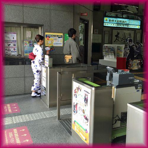 Shijyo_omiya06