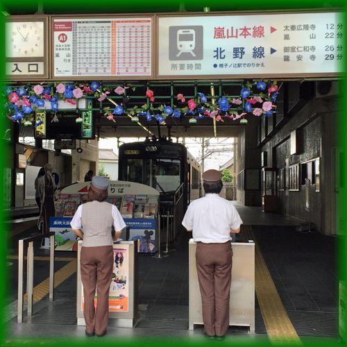Shijyo_omiya07