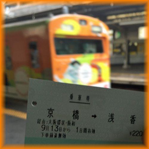 Teradachou02