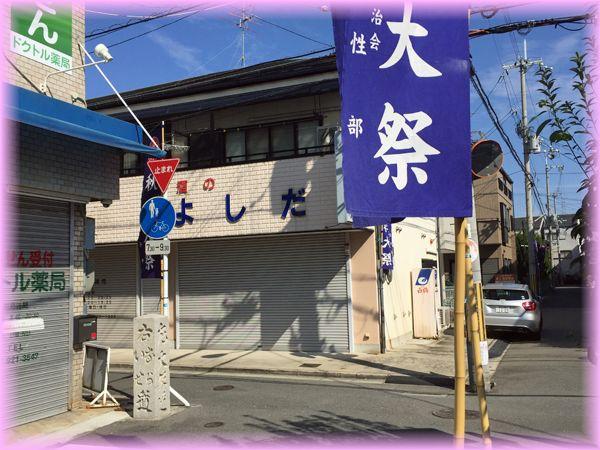 201509kura_nara07