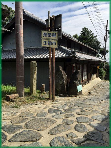 201509kura_nara16