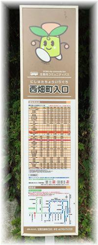 201509kura_nara21