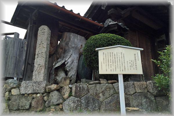 201509kura_nara38