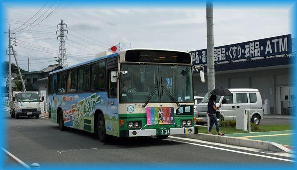 201509kura_nara44