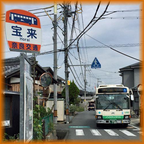 201509kura_nara48