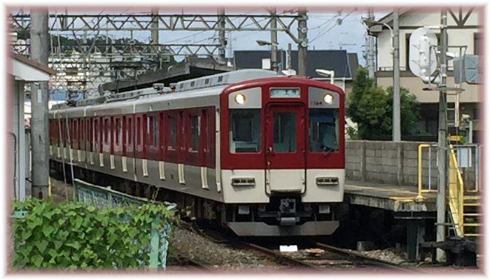 Minami_ikoma01