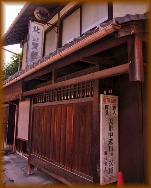 201509231_takasegawa08