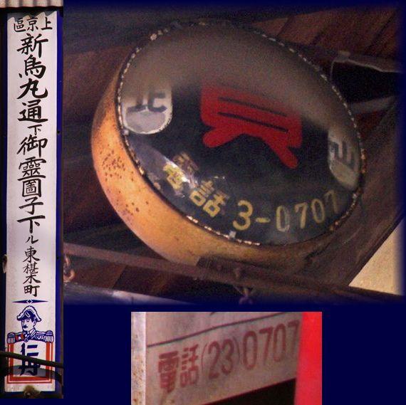 201509231_takasegawa09