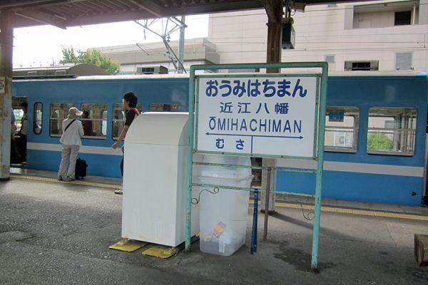Ohomi_04