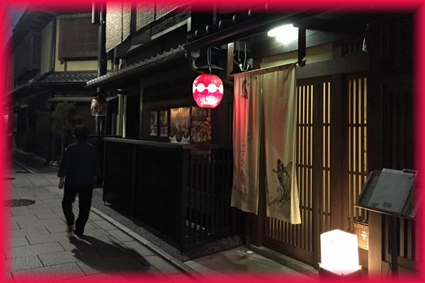 201510_2higashiyama08