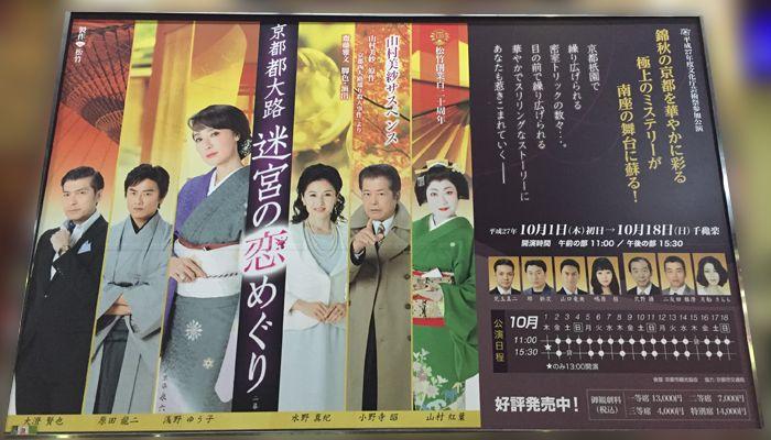 201510_2higashiyama11