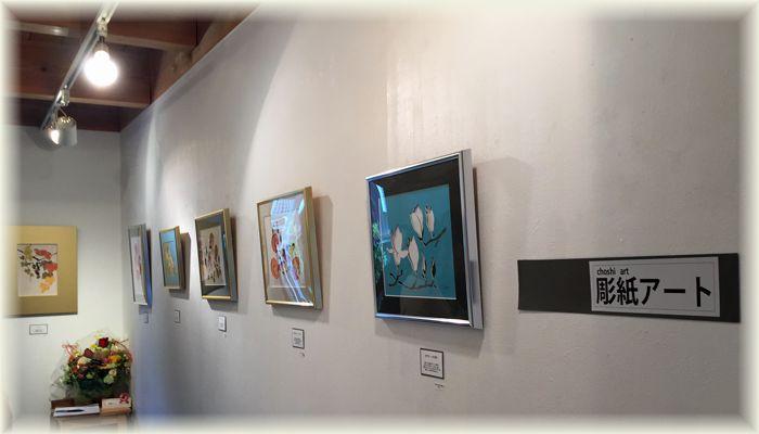 201510osaka_gallery02