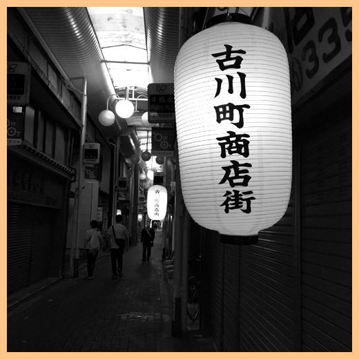 201510_1sakyou08