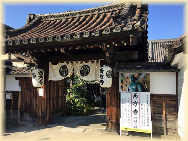 201511higashiyama02
