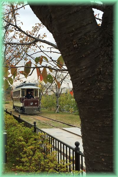 Kyoto_siden28