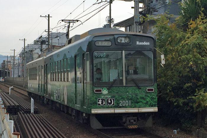 Toujiin02