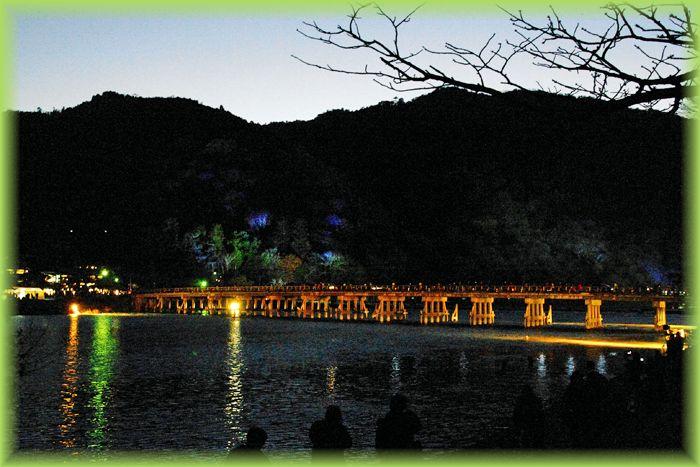201512arashiyama06