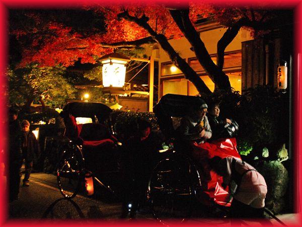 201512arashiyama12
