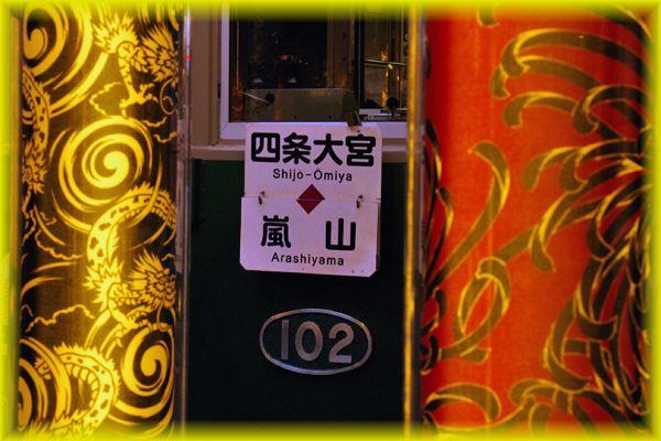 Arashiyama12