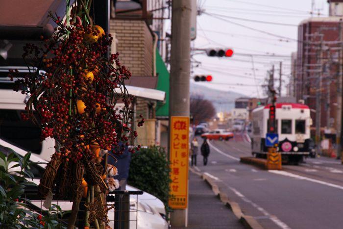 Yamanouchi03