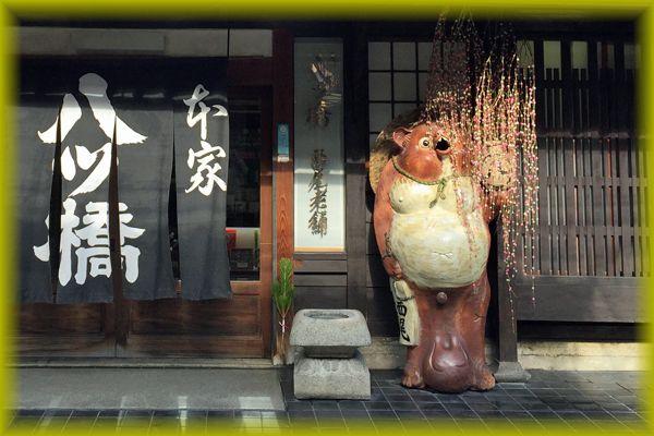 201601hatumoude09