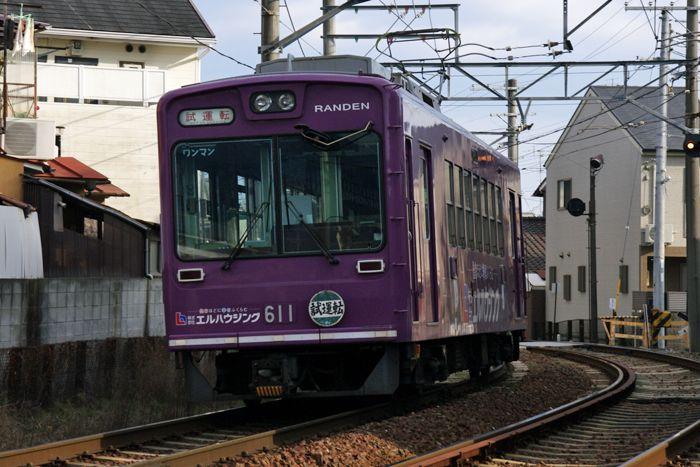 Arisugawa05