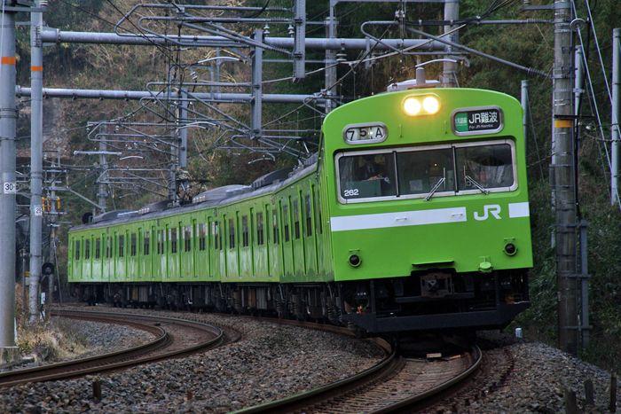Hatakami12