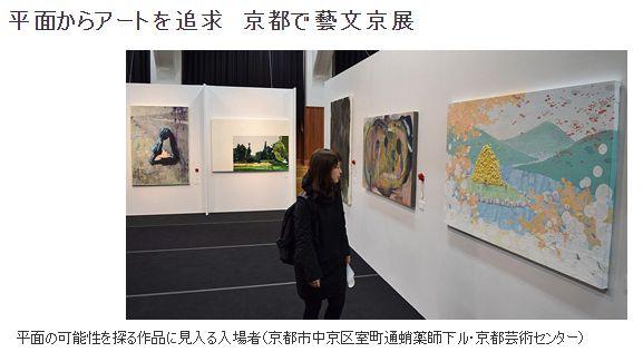 201601kyoto_gallery01