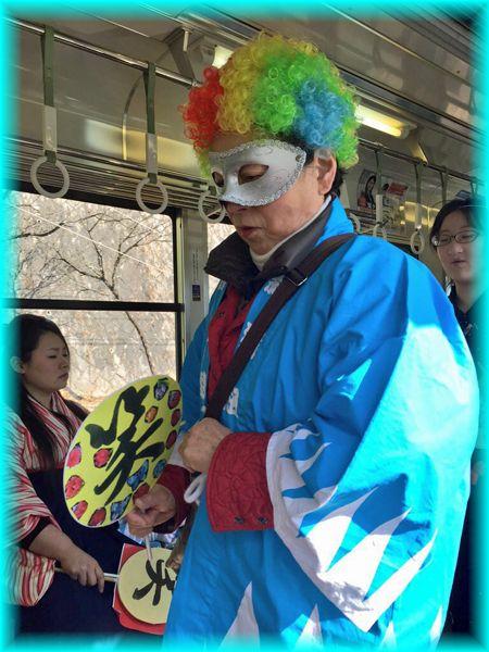 2016011_obake_densya03