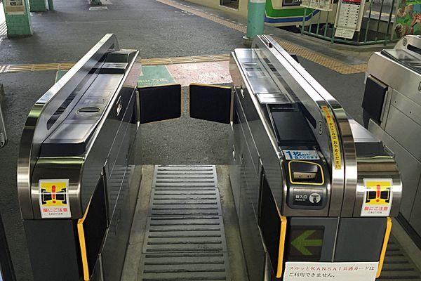 201602surukan12