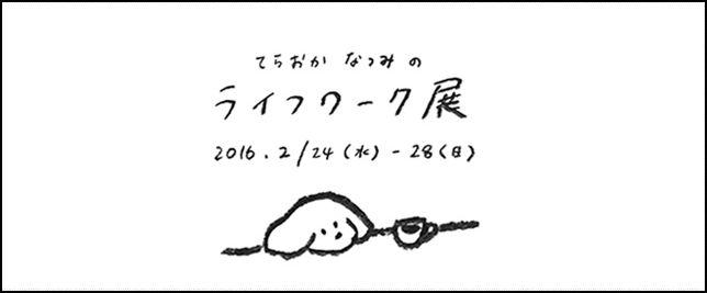 201602kyouto_galery04
