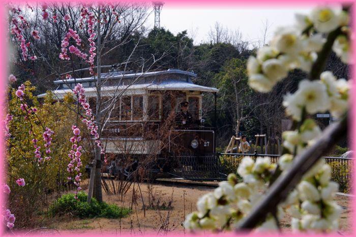 Kyoto_siden32