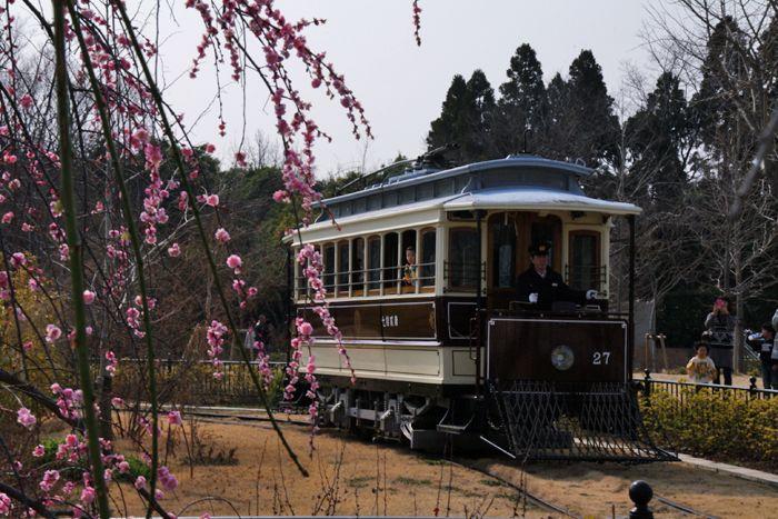 Kyoto_siden33