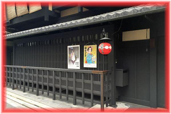 201603kamogawa15