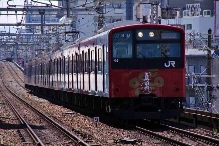 Turuhashi01