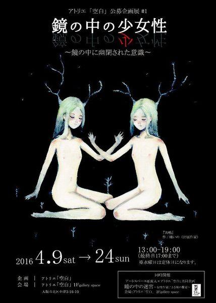 201604osaka_gallery04