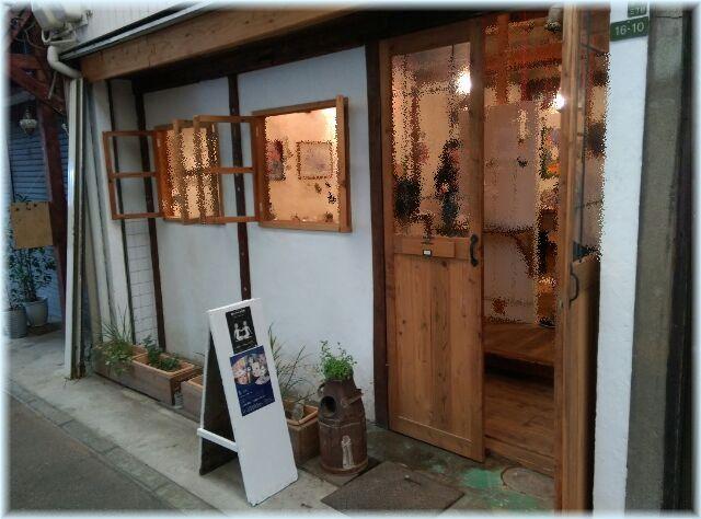 Atelier_kuuhaku