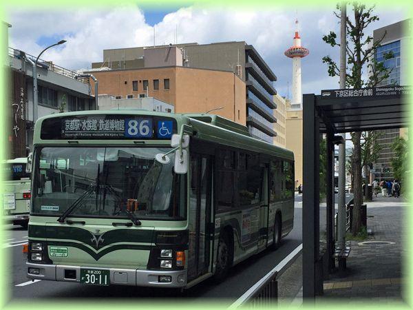 2016041_umekouji16