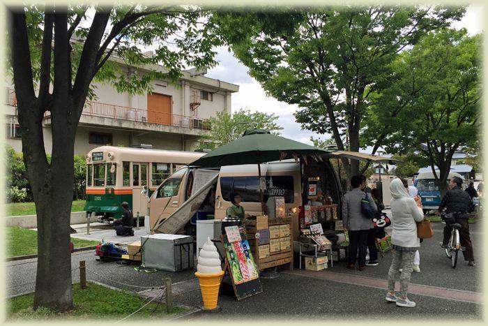 Kyoto_siden39