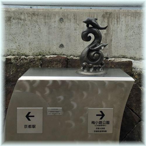 2016041_umekouji08