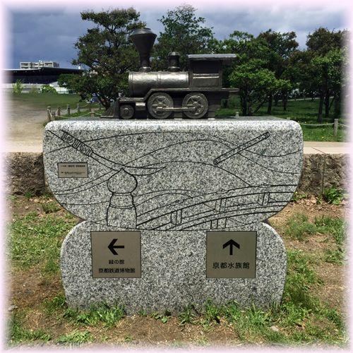 2016041_umekouji13