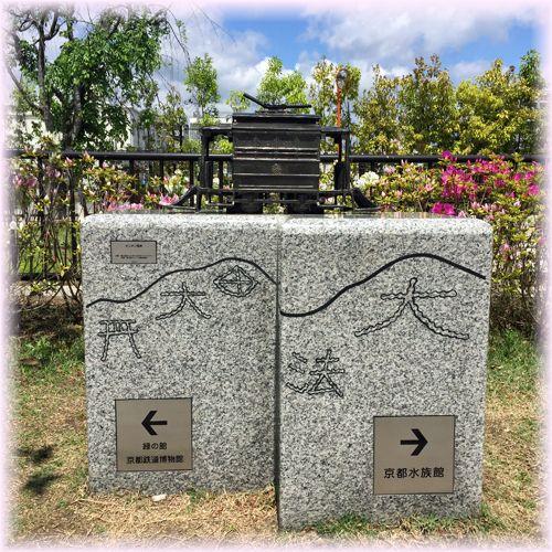2016041_umekouji14