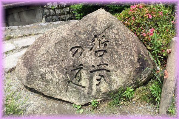 201606_1tetsugaku01