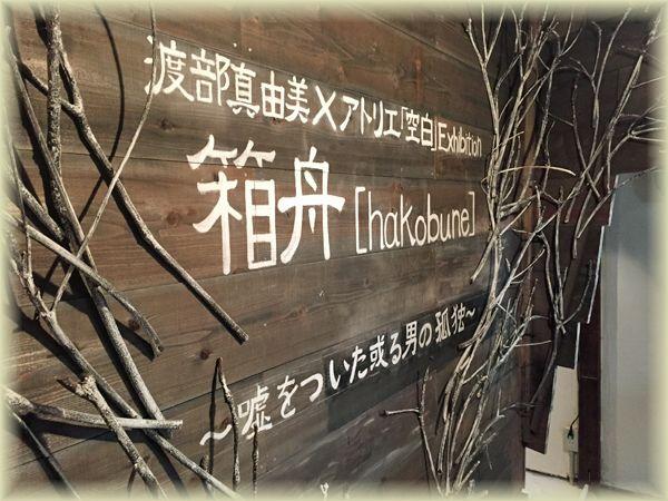 201606osaka_gallery05