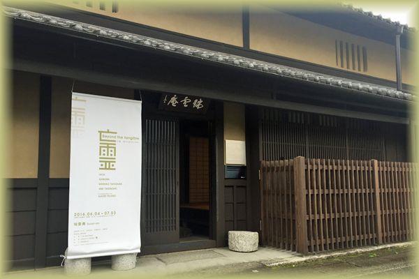 201606kyoto_gallery03