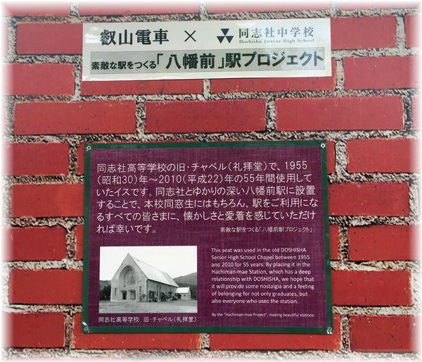 Hachiman_mae22